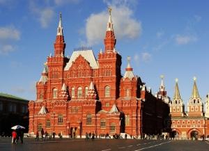 В Москве на Красной площади открылось здание Государственного исторического музея