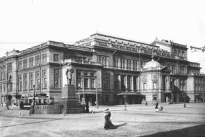 В Петербурге открыта первая в России консерватория