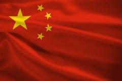 Провозглашена Китайская Народная Республика