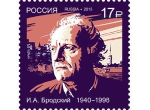 Иосифу Бродскому присудили Нобелевскую премию по литературе