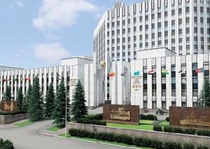 Основана Военная академия Генерального штаба Вооруженных Сил России