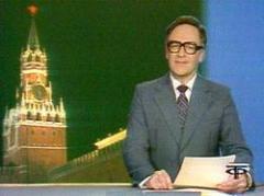 На Центральном телевидении СССР впервые вышла программа «Время»
