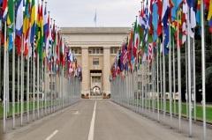 Создана Лига Наций — первая международная политическая организация