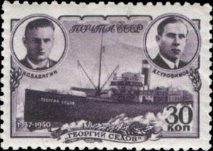 Завершился героический дрейф в льдах Арктики ледокола «Георгий Седов»