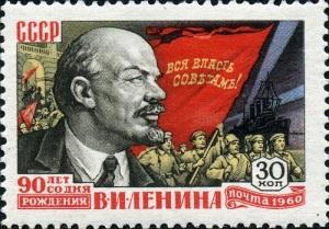 Ленин в газете «Правда» впервые употребил фразу «Руководящая роль партии»