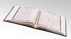 В Стамбуле издана первая печатная книга с арабским шрифтом