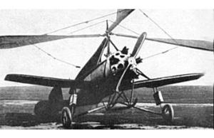 В русском языке появилось слово «вертолёт»
