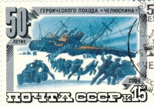 В Чукотском море раздавлен льдами пароход «Челюскин»