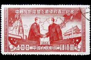 В Москве подписан советско-китайский «Договор о дружбе, союзе и взаимной помощи»