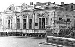 День рождения Российской академии музыки имени Гнесиных