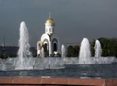 В Москве на Поклонной горе заложен памятник Победы