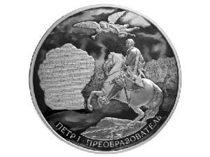 Пётр I издаёт указ, запрещающий присваивать офицерские звания дворянам, не служившим рядовыми в гвардейских полках