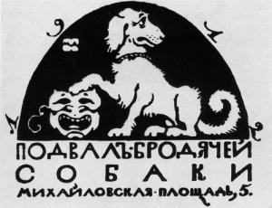 Полиция Петрограда закрыла знаменитый арт-клуб «Бродячая собака»