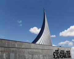 В Москве открылся Мемориальный музей космонавтики