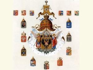 Император Александр II утвердил государственный герб России – двуглавого орла