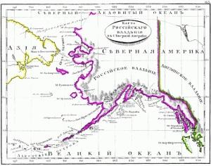Подписана российско-американская Конвенция об определении границы русских владений в Северной Америке