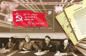 Подписан окончательный Акт о безоговорочной капитуляции Германии, а 9 мая объявлено Днем Победы