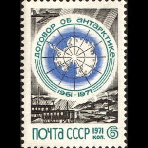 Заключен международный Договор об Антарктике
