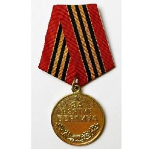 Учреждена медаль «За взятие Берлина»