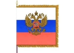 Официально введен Штандарт Президента РФ — символ президентской власти в России