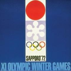 Открылись XI зимние Олимпийские игры в Саппоро (Япония)