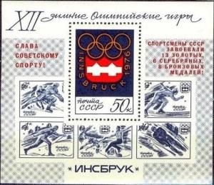 Открылись XII зимние Олимпийские игры в Инсбруке (Австрия)
