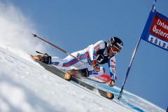 Слалом и слалом-гигант — состязания горнолыжников включены в программу Олимпийских игр