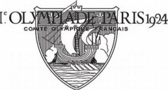 Открылись VIII летние Олимпийские игры в Париже (Франция)