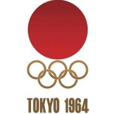 Открылись XVIII летние Олимпийские игры в Токио (Япония)