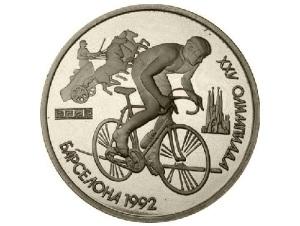 Открылись XXV летние Олимпийские игры в Барселоне (Испания)