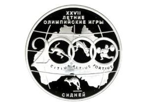 Открылись XXVII летние Олимпийские игры в Сиднее (Австралия)