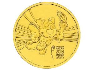 Открылась XXVII Всемирная летняя Универсиада в Казани (Россия)