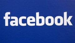 Начала работу социальная сеть Facebook