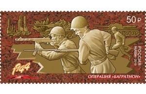 В ходе Великой Отечественной войны началась операция «Багратион»