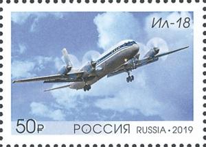 Состоялся первый полет пассажирского самолета «Ил-18»