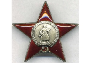 Учрежден Орден Красной Звезды – одна из самых массовых наград Великой Отечественной войны