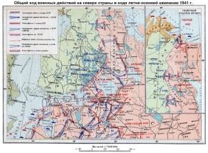Началась битва за Заполярье во время Великой Отечественной войны