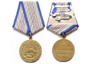 Завершилась оборона Кавказа в годы Великой Отечественной войны