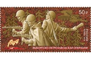 Завершилась наступательная Выборгско-Петрозаводская операция советских войск в Карелии