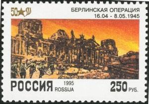 Завершилась Берлинская стратегическая наступательная операция советских войск