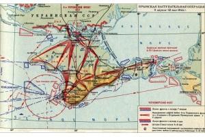 Началась Крымская стратегическая наступательная операция советских войск