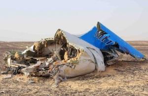 Произошла авиакатастрофа над Синайским полуостровом