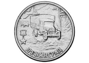 Начала работать «Дорога жизни» на Ладожском озере в годы Великой Отечественной войны