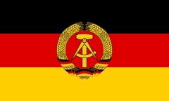 День образования Германской Демократической Республики