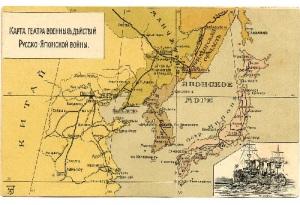 Началась Русско-японская война