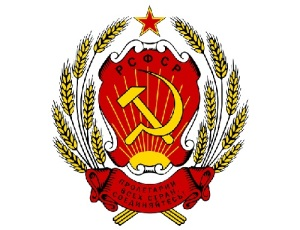 Принята четвертая Конституция РСФСР