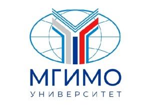 День основания МГИМО