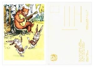 День рождения почтовой открытки в России