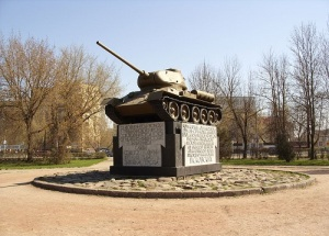 Территория  РСФСР освобождена от немецко-фашистских захватчиков