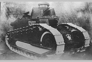 День Рождения первого русского танка